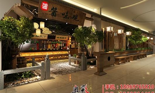 杭州餐饮效果图设计