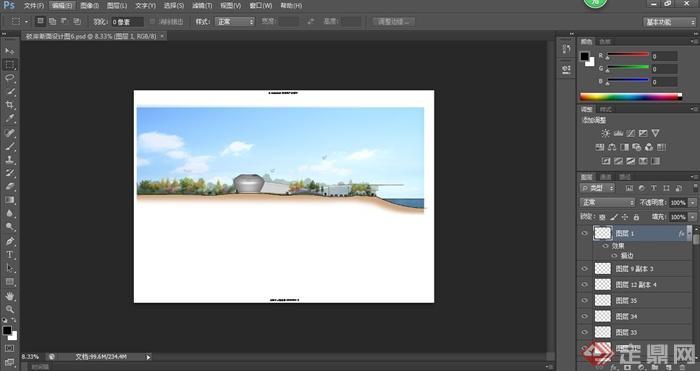 6款驳岸景观断面设计图psd格式(7)