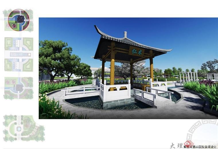 大理解放軍第60醫院景觀設計