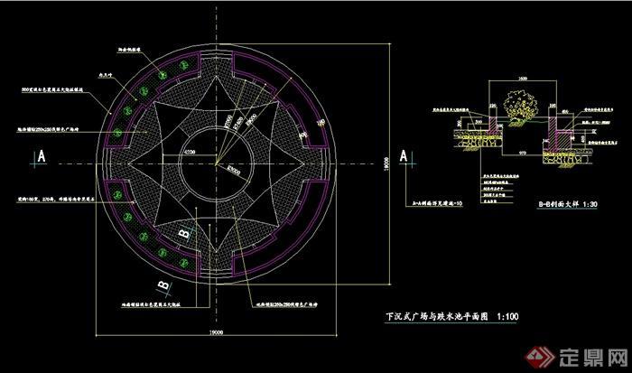 现代风格下沉式广场与跌水池设计cad平面图[原创]图片