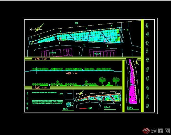 某现代风格校园绿地景观设计cad方案图