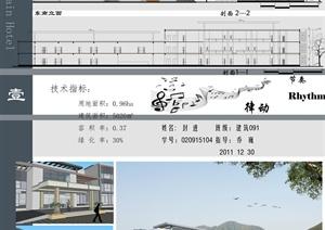 某现代风格山地旅馆学生快题设计jpg方案