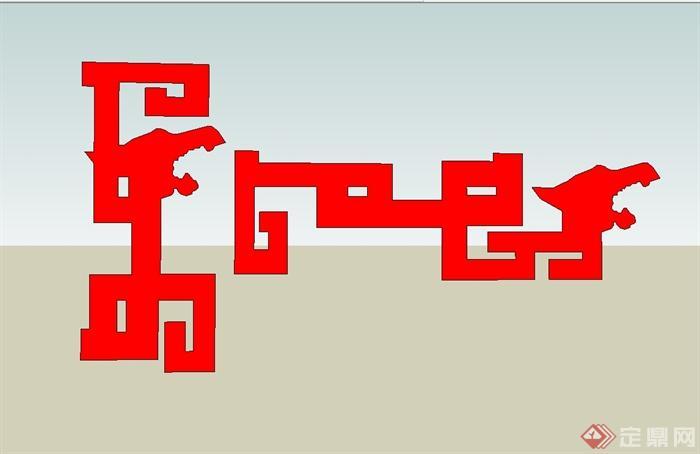 12种中式回纹样式图案设计SU模型(4)