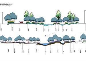 某水域景观改造手绘风格断面图设计含JPG文件