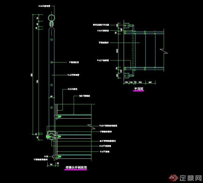 某现代风格楼梯栏杆局部设计cad施工图