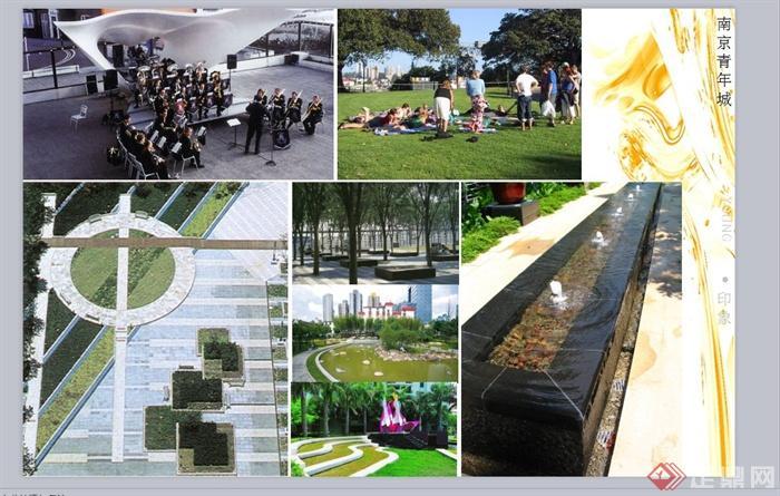 某现代风格青年城景观概念ppt文档设计[原创]