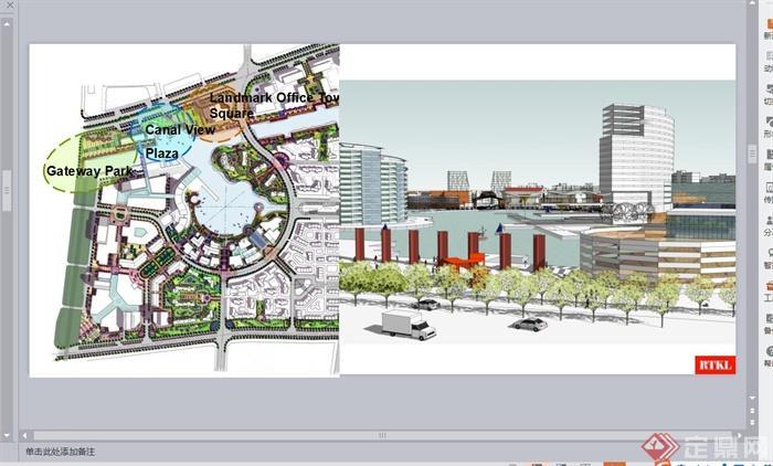 某综合配套区景观规划设计ppt文档[原创]图片