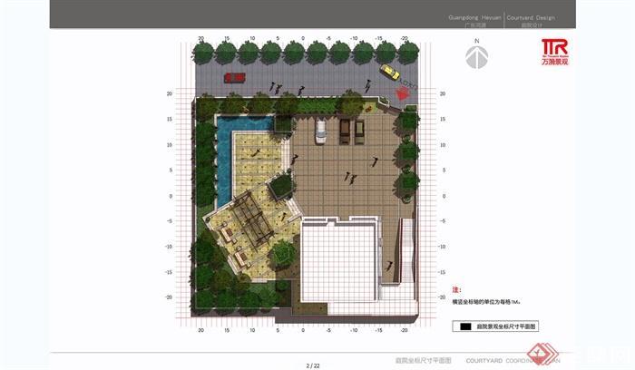某欧式风格庭院景观规划设计方案[原创]