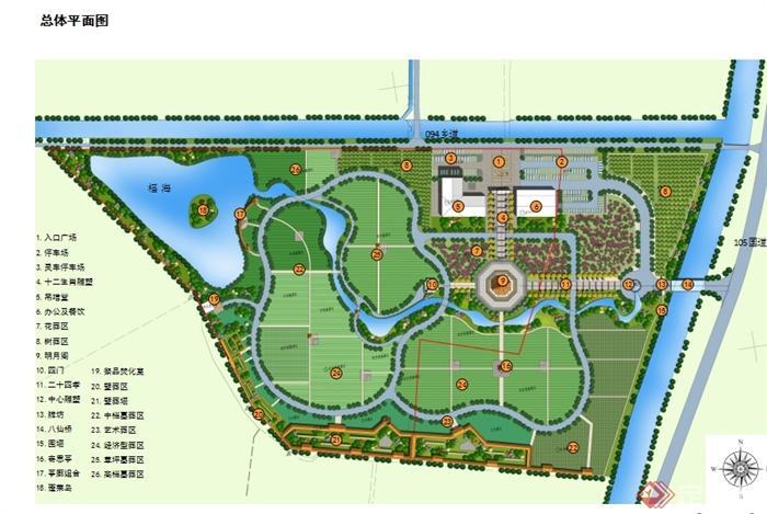 某古典中式风格福寿陵园景观规划设计ppt文本[原创]图片