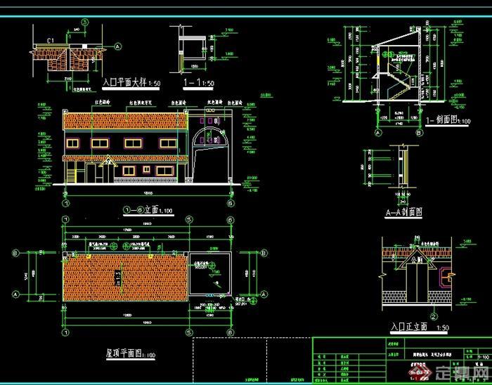 砖混结构厕所垃圾站及环卫所办公用房设计cad施工图