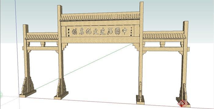 中国古建筑大合集SU模型含JPG图片文件(6)