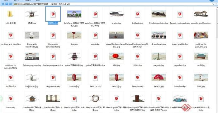 中国古建筑大合集SU模型含JPG图片文件(23)