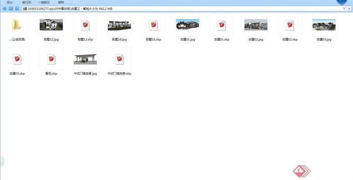 中国古建筑大合集SU模型含JPG图片文件(25)