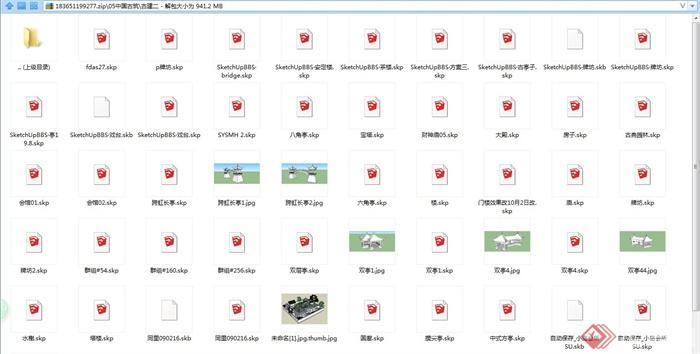中国古建筑大合集SU模型含JPG图片文件(26)