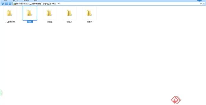 中国古建筑大合集SU模型含JPG图片文件(27)