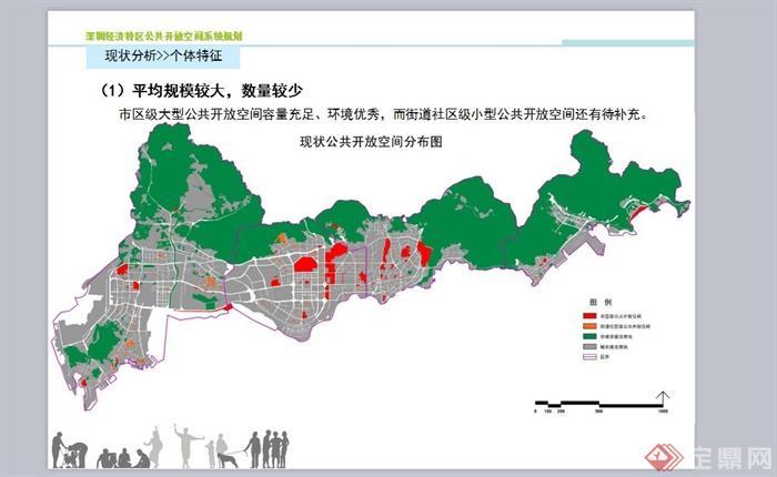 深圳某现代经济特区公共开放空间系统景观规划设计PPT方案