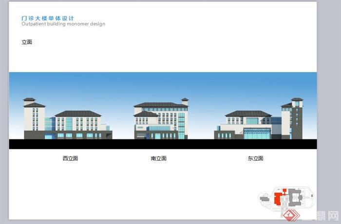某现代中式风格精神病院建筑设计ppt电话方案[建筑]延安市原创设计院全套图片