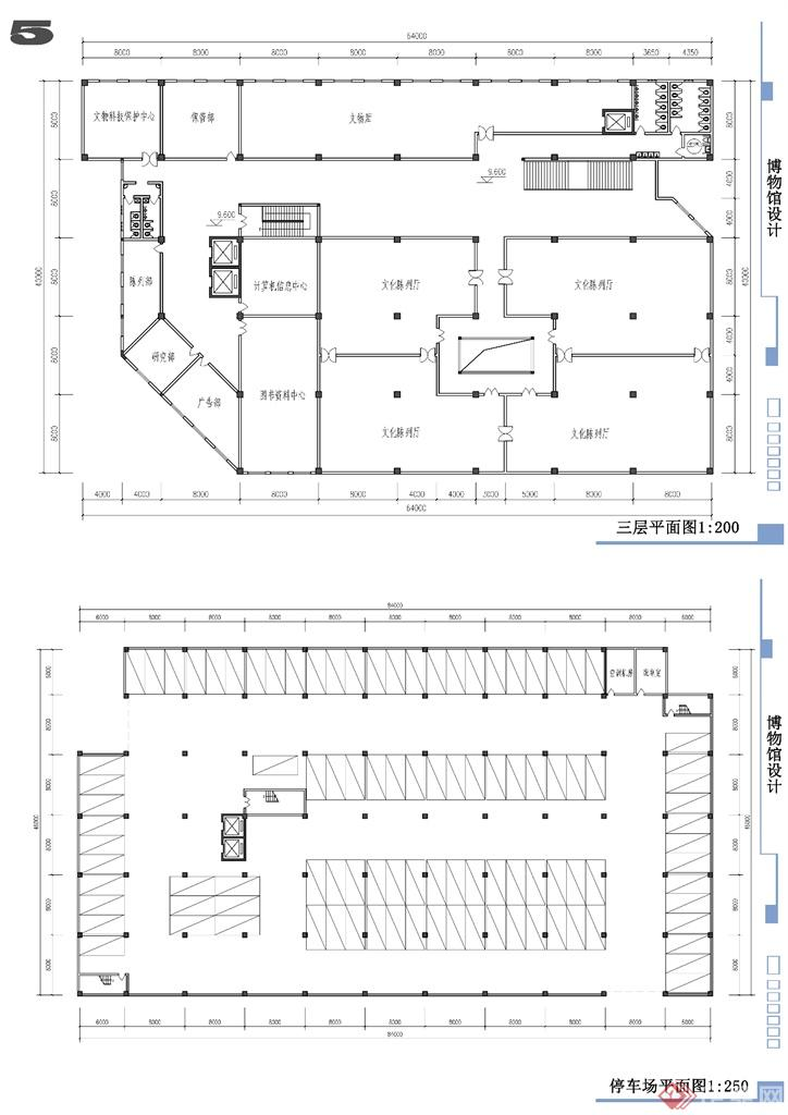 5三层停车场平面图