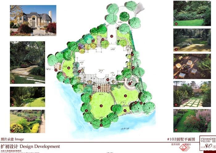 某欧式小区提香别墅别墅景观设计jpg方案[原创]画圆方怎么砖铺风格王图片