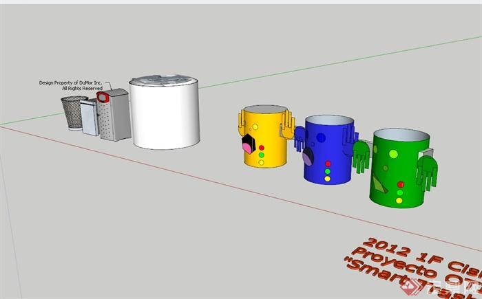 现代风格多个垃圾桶设计su模型[原创]