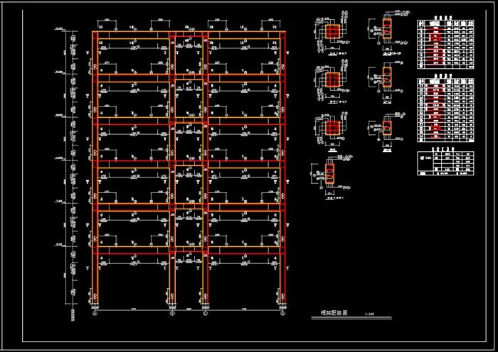 某6层框架办公楼带电梯设计计算书及建筑结构施工图-4600平米[原创]
