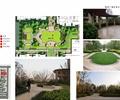 小区景观,住宅景观,居住景观,健身场地
