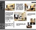 室内装饰,室内空间,住宅空间