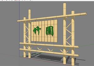 竹园景观标志牌设计SU(草图大师)模型