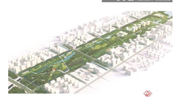 某城市中心公园景观轴线规划设计方案(84页)[原创]