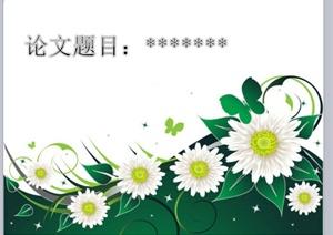 简洁雅致花朵论文模板设计PPT文档