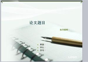 钢笔文本论文模板设计PPT文档