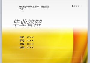 黄色背景简洁大方毕业论文模板设计PPT文档