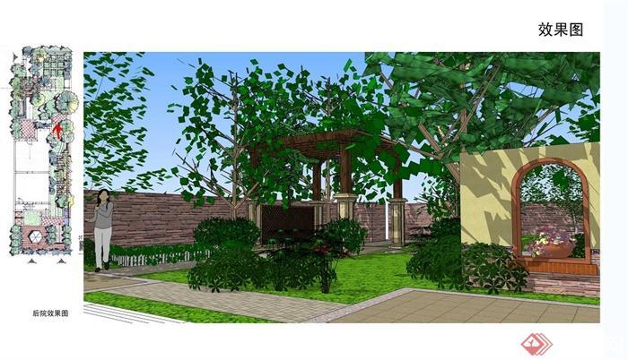 别墅庭院景观设计方案(jpg、su)(8)