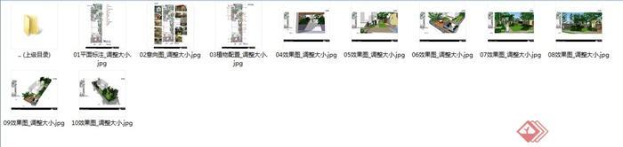 别墅庭院景观设计方案(jpg、su)(9)