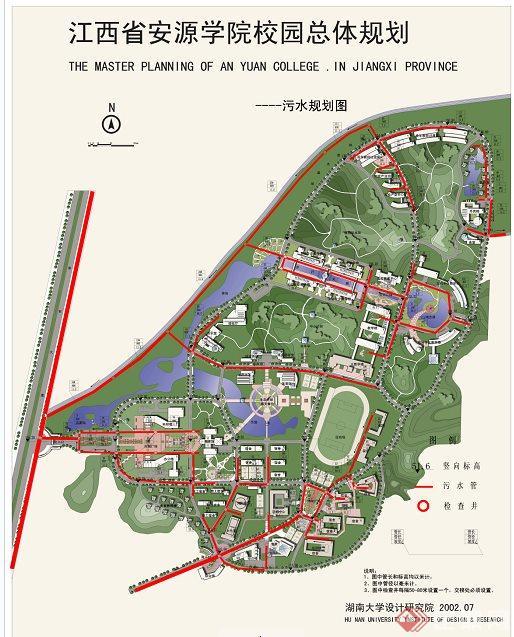 某校园景观规划设计平面图[原创]