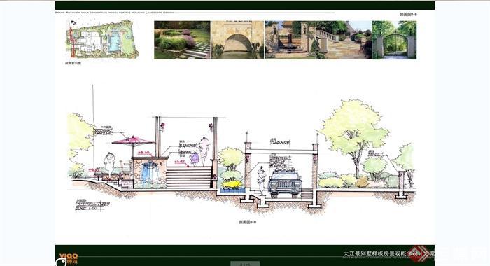 大江景欧式风格别墅区庭院景观规划设计jpg方案[原创]