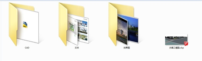 sketchup活动中心博物cad文本su效果图大学生活动中心社区青年宫(16)