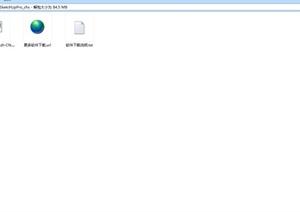 SketchUpPro2014软件安装包以及下载说明