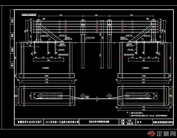 格多种道路防护护栏设计cad施工图