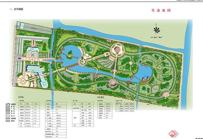 某欧式风格生态公园详细规划设计jpg方案,方案包含了效果图设计,方案绘制详细完整,可直接下载用于相关公园景观设计使用,欢迎下载。