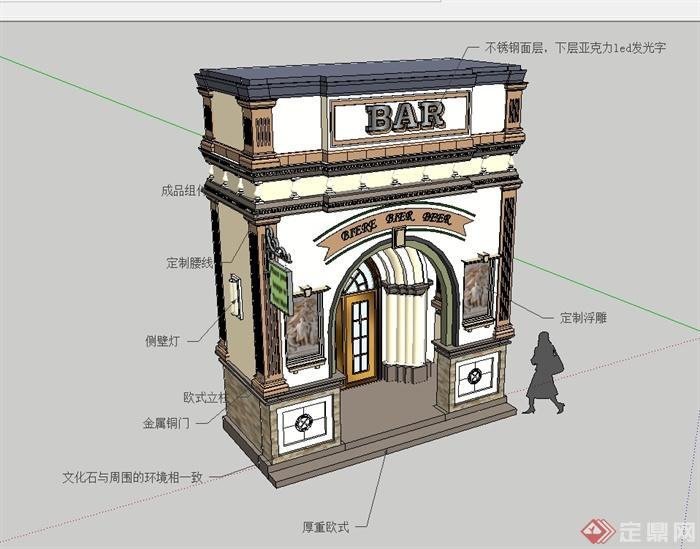 某欧式风格酒吧建筑门头设计su模型[原创]