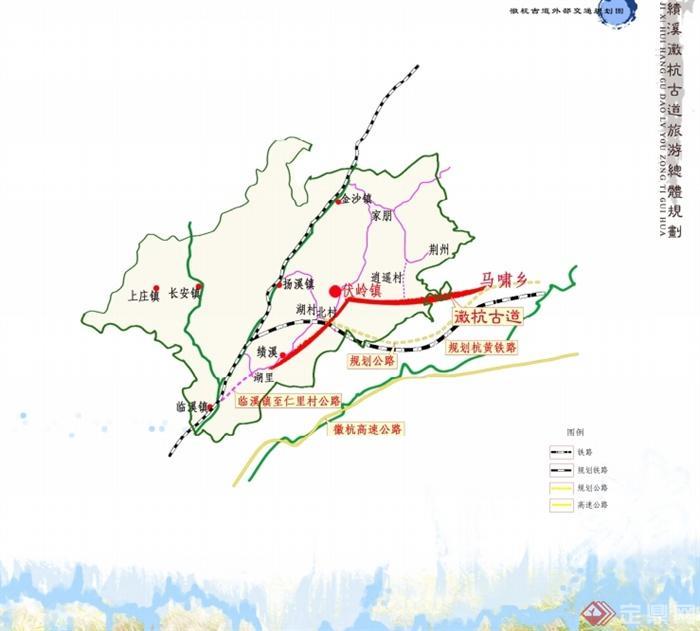 绩溪县徽杭古道旅游总体规划设计pdf方案[原创]