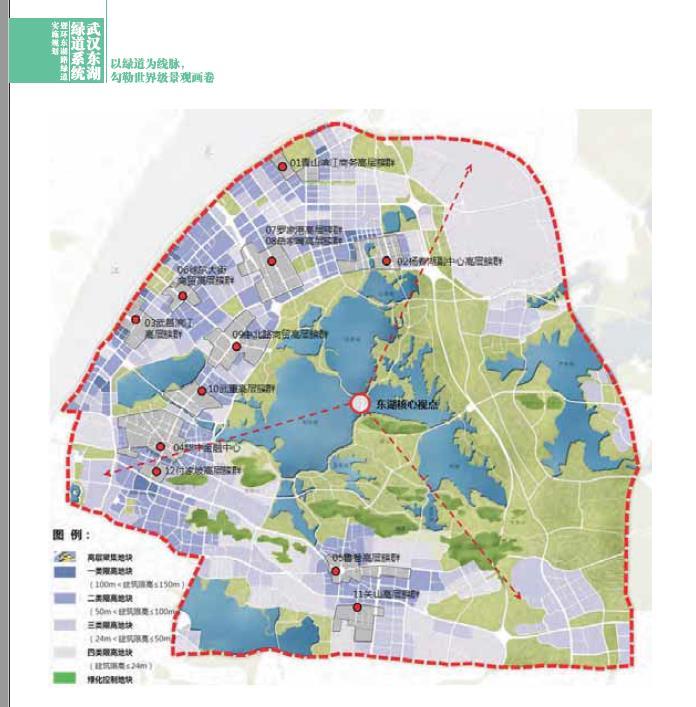 武汉东湖绿道系统暨环东湖路绿道实施规划设计方案高清文本(7)-某图片