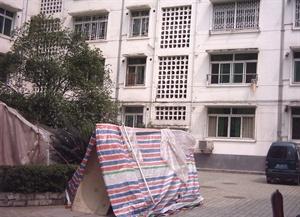 防震减灾的2代系列易耐震施工增强法