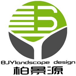 常州柏景源【BJY】景观设计事务所