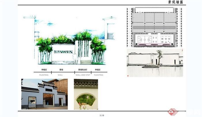 某现代风格美丽乡村广场景观设计cad方案图含jpg图片排版[原创]图片