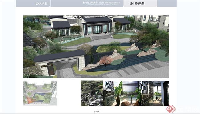 某现代中式风格会所景观规划设计jpg方案[原创]