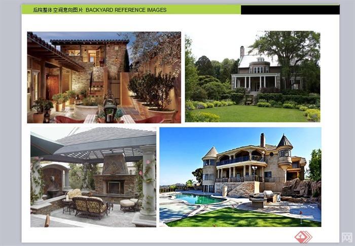 某欧式景观风格别墅区方案规划设计ppt山地[原创]半山别墅区香港图片