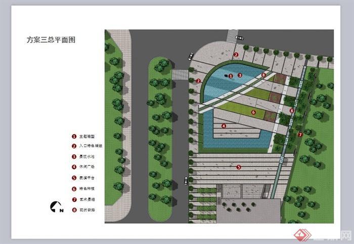 代风格中心广场景观规划设计PPT方案