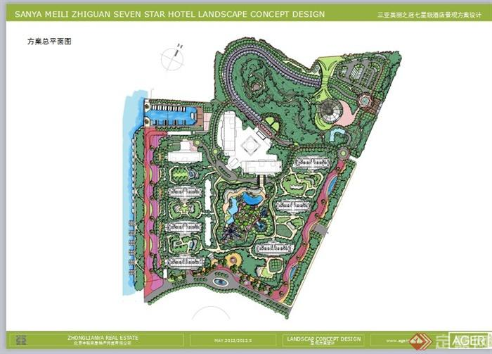 三亚美丽之冠现代风格旅游景区景观规划设计ppt方案[原创]图片